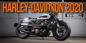 As Harley-Davidson 2020 com novos esquemas já patenteados thumbnail