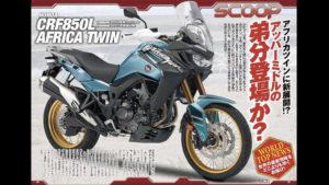 Honda CRF 850 L Africa Twin – Um novo modelo que regressa às origens ? thumbnail