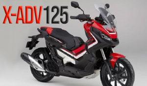 Honda X-ADV 2020 – Um conceito a evoluir para novas plataformas thumbnail