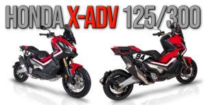 HONDA X-ADV 125/300 – Quase certa a sua apresentação nos Salões de Tóquio e Milão thumbnail