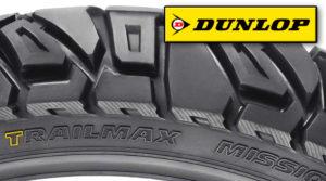 TrailMax Mission 50/50- O novo Pneu da Dunlop para motos Adventure thumbnail