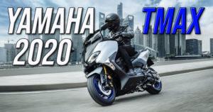 A Yamaha TMAX poderá ver um aumento de cilindrada em 2020 thumbnail
