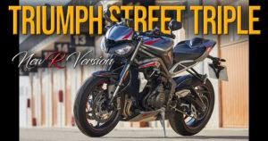 Triumph Street Triple Versão R de 2020 – A terceira versão da naked inglesa será apresentada em breve thumbnail