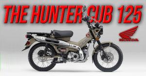 Honda Hunter CUB – Uma Trail com 125cc thumbnail