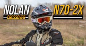NOLAN N70-2 X – Um Capacete do tipo CrossOver com queixeira amovível thumbnail