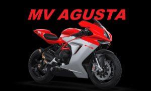 Ventos de mudança na MV Agusta e um previsível regresso às SBK thumbnail