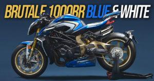 A MV Agusta acaba de revelar uma das motos mais raras alguma vez fabricadas no Planeta thumbnail