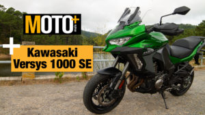 Teste Vídeo: Kawasaki Versys 1000SE, repleta de electrónica e equipamento thumbnail