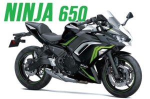 Novas cores nas Kawasaki 650 de motores paralelos thumbnail