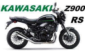 Kawasaki Z900 RS com  novas opções em 2021 thumbnail