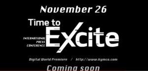 Lançamento – Vai a Kymco apresentar uma rival da Honda X-ADV? thumbnail