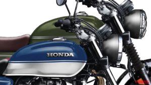 Uma derivação Scrambler da Honda CB 350 H'ness thumbnail