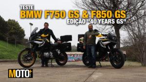 "Teste BMW F750 GS e F850 GS  edição ""40 years GS"" (Vídeo) thumbnail"