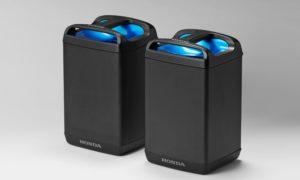 Honda: Acordo de padronização para a substituição de baterias thumbnail
