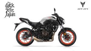 Yamaha MT-07 2020: Condições especiais para as últimas unidades thumbnail