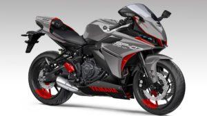 Yamaha R7: Nova desportiva média a tomar forma para 2022 thumbnail