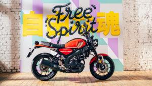 Yamaha XSR125: Nascida para os espíritos livres thumbnail
