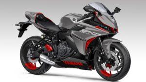 Yamaha R7, num horizonte mais que provável! thumbnail