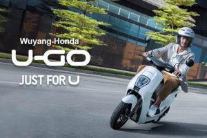 Honda U-GO: A primeira elétrica 'Low Cost' japonesa! thumbnail
