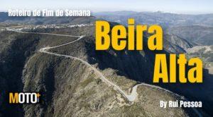 Roteiro de fim-de-semana: Beira Alta (Viseu, Dão, Lafões e Maciço da Gralheira) thumbnail