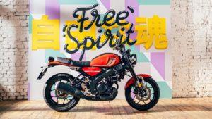Yamaha XSR 125 em campanha até 20 de Dezembro thumbnail